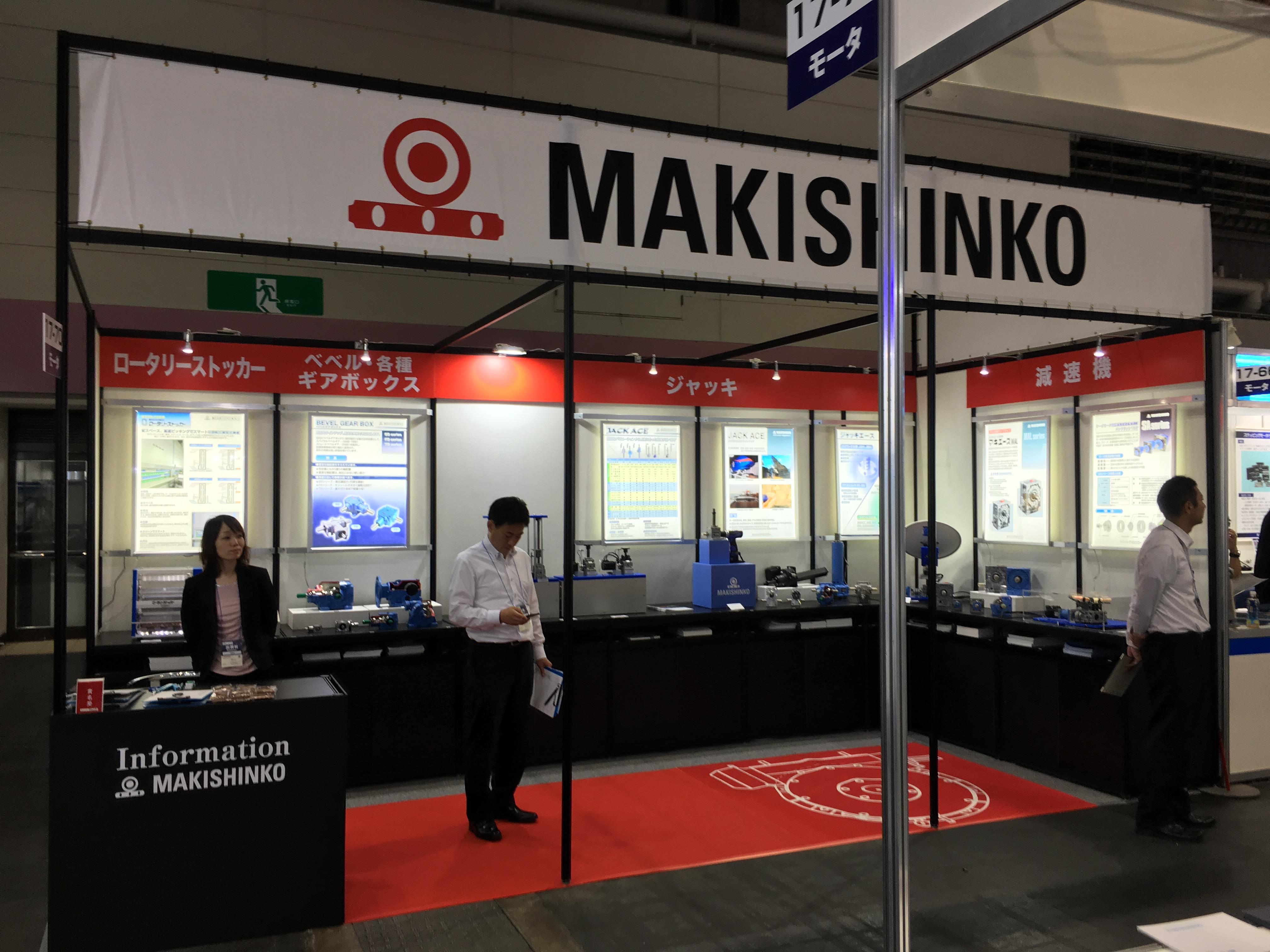 http://www.makishinko.co.jp/news/IMG_7647.JPG