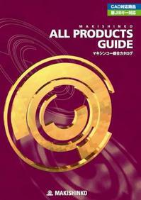catalog2010-web.jpgのサムネール画像